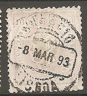 POR - Yv. N° 44bA Dent 12 1/2 Papier Couché (o)  100r  Lilas Louis Ier  Cote 15 Euro  BE   2 Scans - Used Stamps