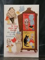 BL179 /  / COB  4002/4003 - Obl. 1er Jour D'émission - Blocks & Sheetlets 1962-....