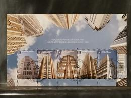 BL183 /  / COB  4049/4053 - Obl. 1er Jour D'émission - Blocks & Sheetlets 1962-....