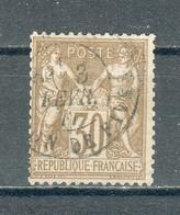 FRANCE  ; Type Sage  ; 1876-78 ; Y&T N° 69 IB ; Oblitéré - 1876-1878 Sage (Type I)
