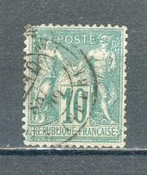 FRANCE  ; Type Sage  ; 1876-78 ; Y&T N° 65 ; Oblitéré - 1876-1878 Sage (Type I)