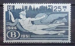BELGIE Spoorwegen 1951    TR 330   Licht Spoor Van Scharnier *   CW  13,00 - 1942-1951