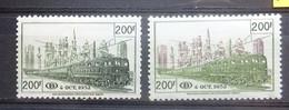BELGIE Spoorwegen 1953    TR 334 - 335     Scharnier *   CW  170,00 - 1952-....