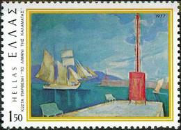Greece 1977 Lighthouses Greece 1977 Paintings Scott 1237 Michel 1291 Yvert 1274 Gibbons 1398 - Nuevos