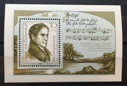 (340) DDR 1988 : Sc# 2662 JOSEPH VON EICHENDORFF POET - MNH VF S/S - Unused Stamps