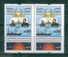 EGYPT / FRANCE / 2019 / SUEZ CANAL / FERDINAND DE LESSEPS / KHEDIVE ISMA'IL PASHA / SHIPS / MNH / VF - Unused Stamps