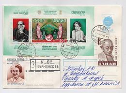 MAIL Post Used Cover Stationery USSR RUSSIA India President Indira Gandhi Mahatma Brezhnev Telephone Block Radio - Brieven En Documenten