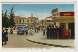 1955 CIPRO NICOSIA PIAZZA METAXAS - Zypern