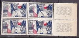 N° 996 150ème Anniversaire Ecole De Spéciale Militaire De Saint-Cyr:  Bloc De 4 Timbres Neuf Voir Scan - Unused Stamps
