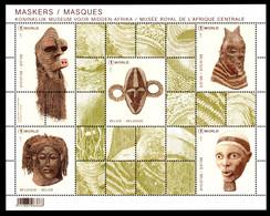 BELGIUM 2017 Central African Masks: Sheet Of 5 Stamps UM/MNH - Bloques 1962-....