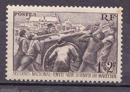 N° 497 Au Profit Du Secours National : Un Timbre Neuf Impeccable Sans Charnière - Unused Stamps
