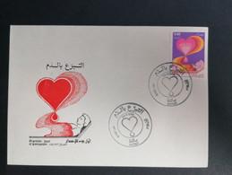 Algérie 1986 FDC Don Du Sang _Gift Blood _Geschenklut Sangre Del Rega'o - Algeria (1962-...)