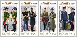 2019-2442-2445 Russia History Of The Uniform. Uniforms Of The Courier Service.Bicycle. Automobile Mi 2659-2662 MNH - Ongebruikt