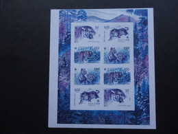 Russia 1993 WWF Tigers Color Tial  VF RRR - Unclassified