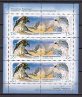 Russland - 2014 - Kleinbogen - Fauna - Postfrisch - Blocks & Sheetlets & Panes