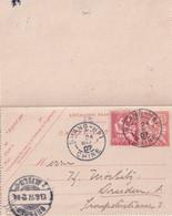 CHINE - Carte Lettre 15 Cts Mouchon Avec Complément Affranchissement 10 Cts De Shanghai 上海 Pour L'Allemagne 24/5/1907 - Cartas