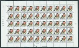 Buzin Nr PRE828**  Volledig Vel Met Datum 8-VIII-91 - 1985-.. Vogels (Buzin)