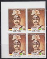 TOGO (1984) Kaiser Wilhelm II. Imperforate Corner Block Of 4. Scott No 1210, Yvert No 1124. - Togo (1960-...)