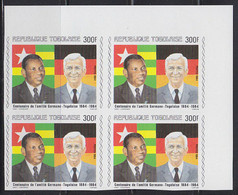 TOGO (1984) President Eyadéa. Chancellor Kohl. Imperforate Corner Block Of 4. Scott No 1227, Yvert No 1141. - Togo (1960-...)