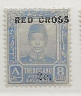 Malaysia - Trengganu, 1917, SG  22, Mint Hinged - Trengganu