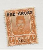 Malaysia - Trengganu, 1917, SG  20, Mint Hinged - Trengganu