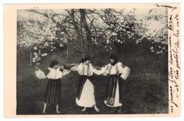R1 Romania Port Popular Fete Dansand - Women Dancing Traditional Costume - Rumania
