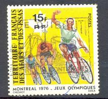Oblitéré - Afars & Issas - 1976 Y&T 432 - Jeux Olympiques Montréal - (1) - Oblitérés