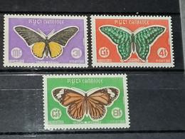 Cambodge YT 225/227 MNH XX - Butterflies