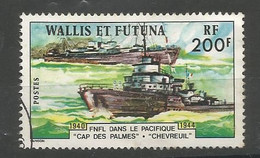 211  Forces Navales   (clacamerou12) - Used Stamps