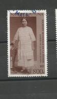 566  Journéev De La Femme          (clascamerou10) - Used Stamps