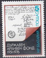 State Archive Fund (Mi2536) - Bulgaria / Bulgarie 1976 -  Stamp MNH** - Neufs