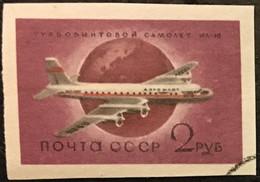Russland 1959 Michel SU 2193B Stanley Gibbons SU 2230a - Usados