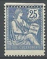 N° 127 VARIETE DE PIQUAGE - Abarten: 1900-20 Ungebraucht