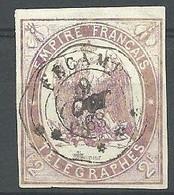 TELEGRAPHE N° 4 OBLITERE - Telegraph And Telephone