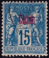 ✔️ Chine 1894/1900 - Sage Avec Surcharge - Yv. 6 (o) - Usati