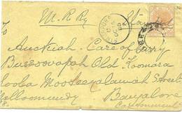 ENVELOPPE DE SINGAPOUR 1885 - Sammlungen (ohne Album)