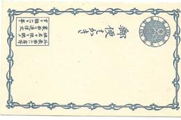 ENTIER POSTE JAPON - Sammlungen (ohne Album)