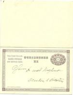 ENTIER POSTAL JAPON - Sammlungen (ohne Album)