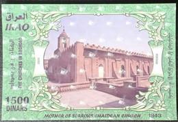 Iraq 2020 NEW MNH Issue - Iraqi Churches - Block S/S - Irak