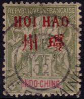 ✔️ Hoï Hao 1901 - Mouchon Avec Surcharge Rouge - Yv. 14 (o) - €870 - Oblitérés