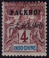 ✔️ Chine Pak Hoï 1903/1904 - Mouchon Avec Surcharge Noire - Yv. 2 * MH - Nuovi