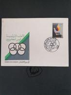 Algérie 1984 FDC Giochi Olympiques Los Angeles - Algeria (1962-...)