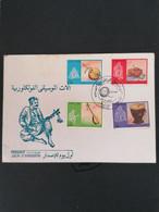 Algérie FDC  1984 Instrument De Musique Guimber /Tindi /lmzad / Chekoua - Algeria (1962-...)