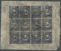 BLOC DE TIMBRES A IDENTIFIER - Sammlungen (ohne Album)