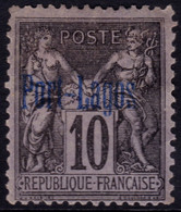 ✔️ Port Lagos Grèce 1893 - Sage Avec Surcharge - Yv. 2 * MH - €63 - Unused Stamps