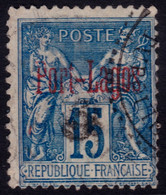 ✔️ Port Lagos Grèce 1893 - Sage Avec Surcharge - Yv. 3 (o) - €73 - Used Stamps