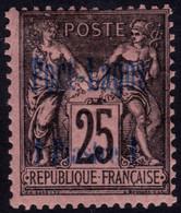 ✔️ Port Lagos Grèce 1893 - Sage Avec Surcharge - Yv. 4 * MH - €79 - Unused Stamps
