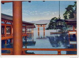 JAPAN - MIYAJIMA, Hiroshima -  View Of Rorii From Gallery - Hiroshima