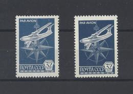 RUSSIE .  YT   PA N° 130/131  Neuf **  1978 - Ongebruikt