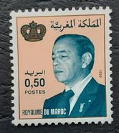 Maroc - Morocco - - Roi Hassan II - 0,50 De 1999 - Non Répertorié Y&T - RARE - Marokko (1956-...)